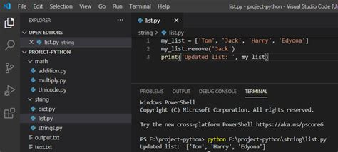 Check If A List Is Empty In Python - Python Guides